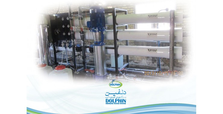 دستگاه تصفیه آب صنعتی 30 متر مکعب